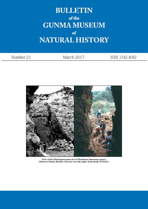 群馬県立自然史博物館研究報告 第21号 Bulletin of Gunma Museum of Natural History Number21 (2017)